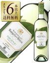 【よりどり6本以上送料無料】 マルケス デ リスカル オーガニック ブランコ 2016 750ml ヴェルデホ 白ワイン スペイン