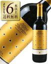 【よりどり6本以上送料無料】 トーレス アルトス イベリコス レゼルヴァ 2013 750ml 赤ワイン テンプラニーリョ スペイン