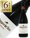 【よりどり6本以上送料無料】 トーレス サングレ デ トロ 2017 750ml 赤ワイン スペイン グルナッシュ