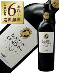 【よりどり6本以上送料無料】 マルティン センドージャ レセルバ 2011 750ml 赤ワイン スペイン