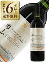 【よりどり6本以上送料無料】 グランポレール 岡山マスカット ベーリーA 樽熟成 2017 750ml 赤ワイン 日本