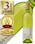 【よりどり3本以上送料無料】 中央葡萄酒 グレイス グリド甲州 2017 750ml 白ワイン 日本