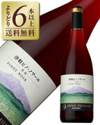 サントリー ワイナリー ジャパン プレミアム ノワール 赤ワイン