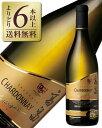 【よりどり6本以上送料無料】 高畠ワイン クラシック シャルドネ 2017 720ml 白ワイン 日本
