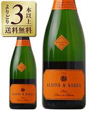 【よりどり3本以上送料無料】アルシーナ&サルーダカヴァブリュットブランドブラン750mlスパークリングワインスペイン
