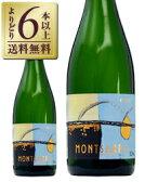 よりどり6本以上送料無料 モンサラ カバ ブリュット 正規 750ml スパークリングワイン スペイン 九州、北海道、沖縄送料無料対象外、クール代別途 あす楽