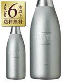よりどり6本以上送料無料 プロジェクト クワトロ カヴァ 750ml スパークリングワイン スペイン 九州、北海道、沖縄送料無料対象外、クール代別途 あす楽