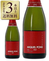 【よりどり3本以上送料無料】 ミケル ポンズ ブリュット NV 750ml スパークリングワイン スペイン