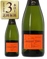 【よりどり3本以上送料無料】 ミケル ポンズ ブリュット レゼルバ NV 750ml スパークリングワイン スペイン