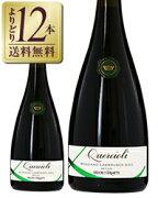 メディチ エルメーテ クエルチオーリ レッジアーノ ランブルスコ スパークリングワイン