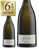 【あす楽】【よりどり6本以上送料無料】 ノンアルコール ドネリ グレープ スパークリング ビアンコ 750ml スパークリングワイン