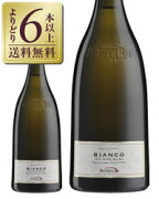 アルコール グレープ スパーク ビアンコ スパークリングワイン