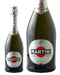 マルティーニ アスティ スプマンテ スパークリングワイン イタリア