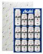 ビールギフト アサヒ スーパードライ 缶ビールセット AS-3N しっかりフル包装+短冊のし 同一商品に限り3セットまで同梱可能