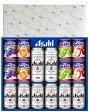 ビールギフト アサヒ スーパードライ ファミリーセット FS-3N しっかりフル包装+短冊のし 同一商品に限り3セットまで同梱可能