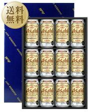 【送料無料】ビールギフトアサヒスーパードライジャパンスペシャル缶ビールセットJS-3Nしっかりフル包装+短冊のし