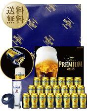 【送料無料】ビールギフトサントリーザプレミアムモルツビールセットプレモルBPC5KPしっかりフル包装+短冊のし