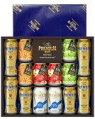 ビールギフト サントリー ザ プレミアム モルツ プレミアムファミリーセット プレモル PF30N しっかりフル包装+短冊のし 同一商品に限り3セットまで同梱可能