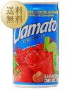 【あす楽】【送料無料】 モッツ クラマト トマトカクテル1ケース(163ml×24本入り)...