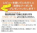 【あす楽】【包装不可】 バランタイン 21年 40度 箱付 700ml 並行 2