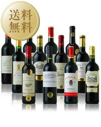 フェリシティー ボルドー 赤ワイン