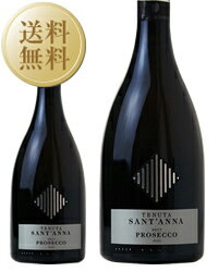 【今月のワイン】 テヌータ サンタンナ プロセッコ ブリュット DOC 750ml スパークリングワイン グレーラ イタリア