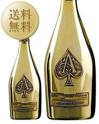 アルマン ド ブリニャック ブリュット ゴールド 750ml シャンパン シャンパーニュ フランス