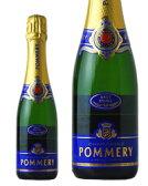 ポメリー ブリュット ロワイヤル (ポメリー・ ブリュット・ロワイヤル) ハーフ 並行 375ml シャンパン シャンパーニュ 西濃運輸 出荷不可 フランス あす楽