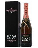 モエ エ シャンドン(モエ・エ・シャンドン) グラン ヴィンテージ ロゼ 2008 正規 箱付 750ml シャンパン シャンパーニュ モエエシャンドン フランス あす楽