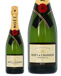 【あす楽】 モエ エ シャンドン(モエ・エ・シャンドン モエシャンドン) ブリュット アンペリアル 750ml 並行 シャンパン シャンパーニュ Moet et ChandonRCP1209mara フランス