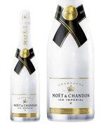 モエ・エ・シャンドン アンペリアル ドゥミセック シャンパン シャンパーニュ フランス