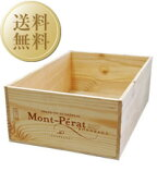 winewoodbox