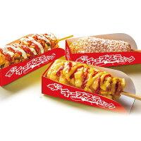 ハットグ専用トレイ付きチーズドッグ