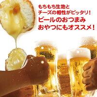 チーズボールはビールにも合います。