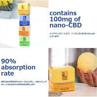 CBDバスボム入浴剤CBD100mgCBDLIVING(CBDリビング)