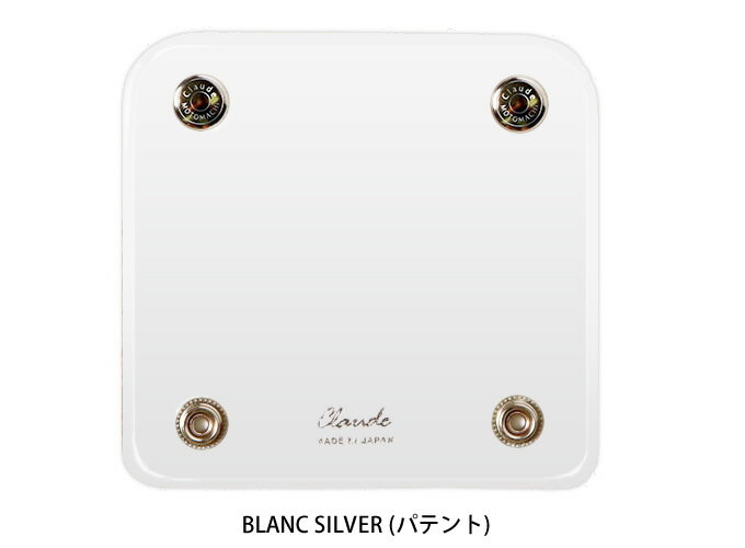 BLANC SILVER(patent)