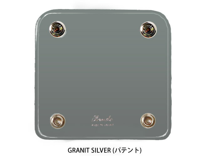 GRANIT SILVER(patent)