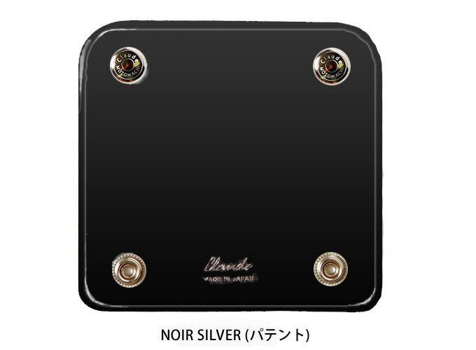 NOIR SILVER(patent)