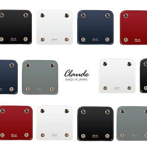 claudeHC(HandleCover)