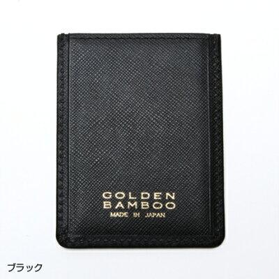 ◆復活決定◆S3Hカードマネーホルダーマネークリップ極小財布只今、生産が追い付かず大変ご迷惑をおかけしております。半年ぶりとなる即納在庫確保しました!