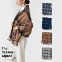 【クーポンで¥13,080★4日間限定SALE】The Organic Alpaca NEW YORK ny_check オーガニック アルパカ100% ポケットショール(チェック柄) 中厚ショール アルパカ100% レディース・・・