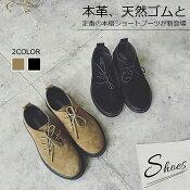 ショートブーツ/メンズ靴/レザーブーツ/紳士靴/カジュアルシューズ/マウンテンブーツ/ワークブーツ/スウェード/メンズスニーカー/軽量/PUレザー/ファッション/カジュアル