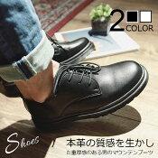 ショートブーツ/マウンテンブーツ/メンズブーツ/紳士靴/メンズスニーカーカップルシューズ/カジュアル/西洋式/本革/通気/韓国風/疲労回復/ファッション/ブラック/ホワイト