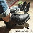 靴/メンズシューズ/レースアップブーツ/マーティンシューズ/フェイクレザーシューズ/メンズ靴/マウンテンブーツ/スニーカー/ローカット/イングランド風/ファッション/お洒落/カジュアル/人気/新作