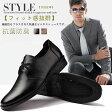 ビジネスシューズ/牛革/メンズ/ビジネス/安い/革靴/通気性/抗菌防臭/紐/結び方/人気/おすすめ/おしゃれ/クール/紳士靴