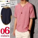 リネンシャツ/メンズ/麻生地/5分袖/リネンシャツ/vネック...