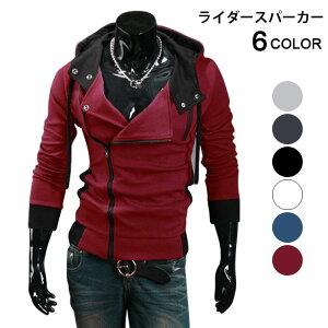 ※大量注文可能(団体様の御注文にも対応できます。)ライダースジャケット ライダースパーカー メンズ スウェット ジャケット