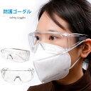 チャイハネ 公式 《シェルビーズ眼鏡ストラップ》 エスニック アジアン ファッション雑貨 メガネ/サングラス BXXP0651