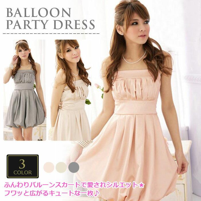 レディースファッション, ドレス  A