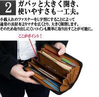 財布メンズ長財布カーボンレディースサイフレザー本革使いやすい財布ボックス型小銭入れギャルソン